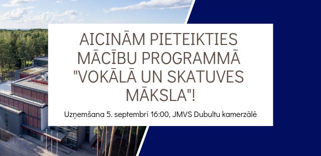 Aicinām jauniešus apgūt Latvijā jaunu mācību programmu!