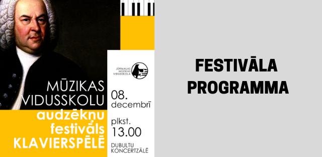Latvijas mūzikas vidusskolu  klavieru nodaļas audzēkņu  festivāla programma