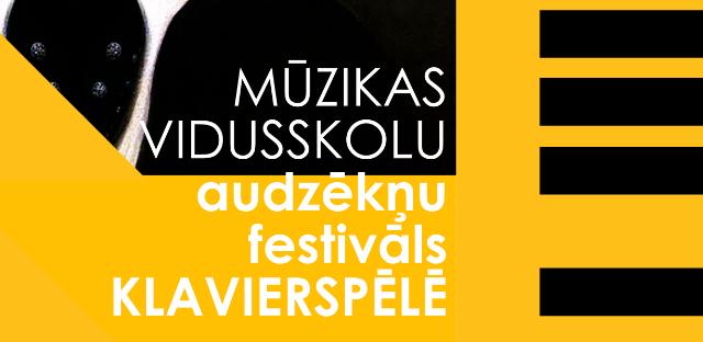 Aizritējis Latvijas mūzikas vidusskolu labāko pianistu festivāls