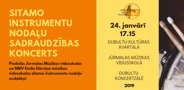 Aicinām uz Jūrmalas Mūzikas vidusskolas un NMV Emīla Dārziņa vidusskolas Sitamo instrumentu nodaļu audzēkņu sadraudzības koncertu!