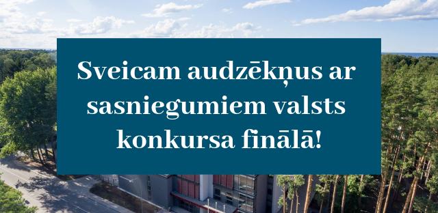 APSVEICAM mūsu audzēkņus, pedagogus un koncertmeistarus ar sasniegumiem Valsts konkursa finālā!