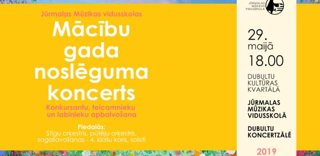 Aicinām uz Jūrmalas Mūzikas vidusskolas mācību gada noslēguma koncertu!
