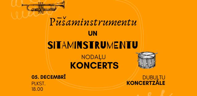 Pūšaminstrumentu un sitaminstrumentu nodaļu koncerts