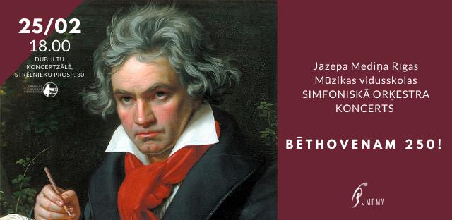 "JMRMV simfoniskā orķestra koncerts ""Bēthovenam 250!"""