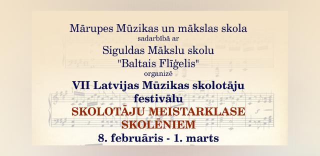 Aizritējis Latvijas mūzikas skolu pedagogu festivāls mūsu skolā