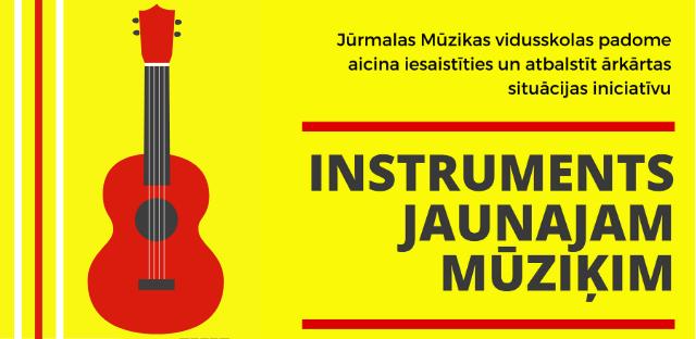Iniciatīva - Instruments jaunajam mūziķim