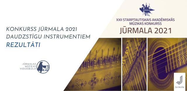 """Noslēdzies 22. Starptautiskais akdēmiskās mūzikas konkurss """"Jūrmala 2021"""""""