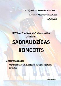 JMVS un P.Jurjāna MVS klavierspēles audzēkņu SADRAUDZĪBAS KONCERTS