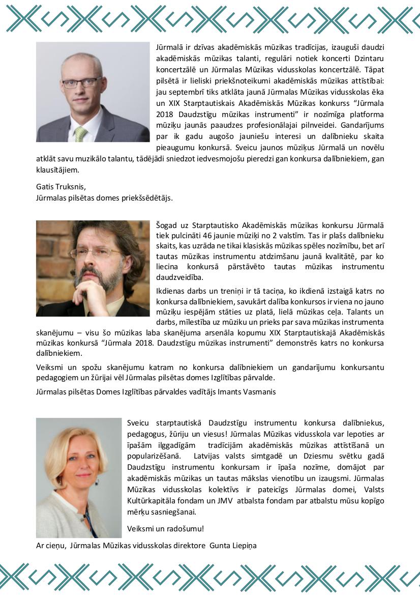 """Gata Trukšņa, Imanta Vasmaņa un Guntas Liepiņas vēlējumi XIX Starptautiskā Akadēmiskās mūzikas konkursa """"Jūrmala 2018"""" dalībniekiem"""
