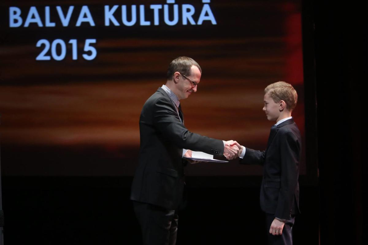 Jūrmalas Gada balva kultūrā 2015